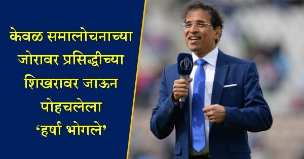 Photo Courtesy: Twitter/cricketworldcup