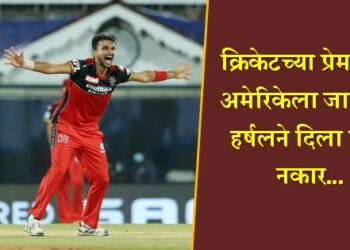 Photo Courtesy: Twitter/IPL